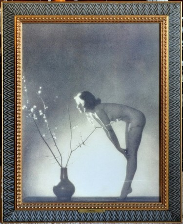 Framed print of a photograph by Boris Skvirsky titled Fragrance