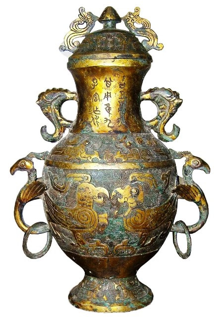 Antique Chinese gilded bronze vase with unique design
